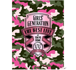 少女時代-GIRLS' GENERATION THE BEST LIVE at TOKYO DOME《DVD+豪華寫真集》