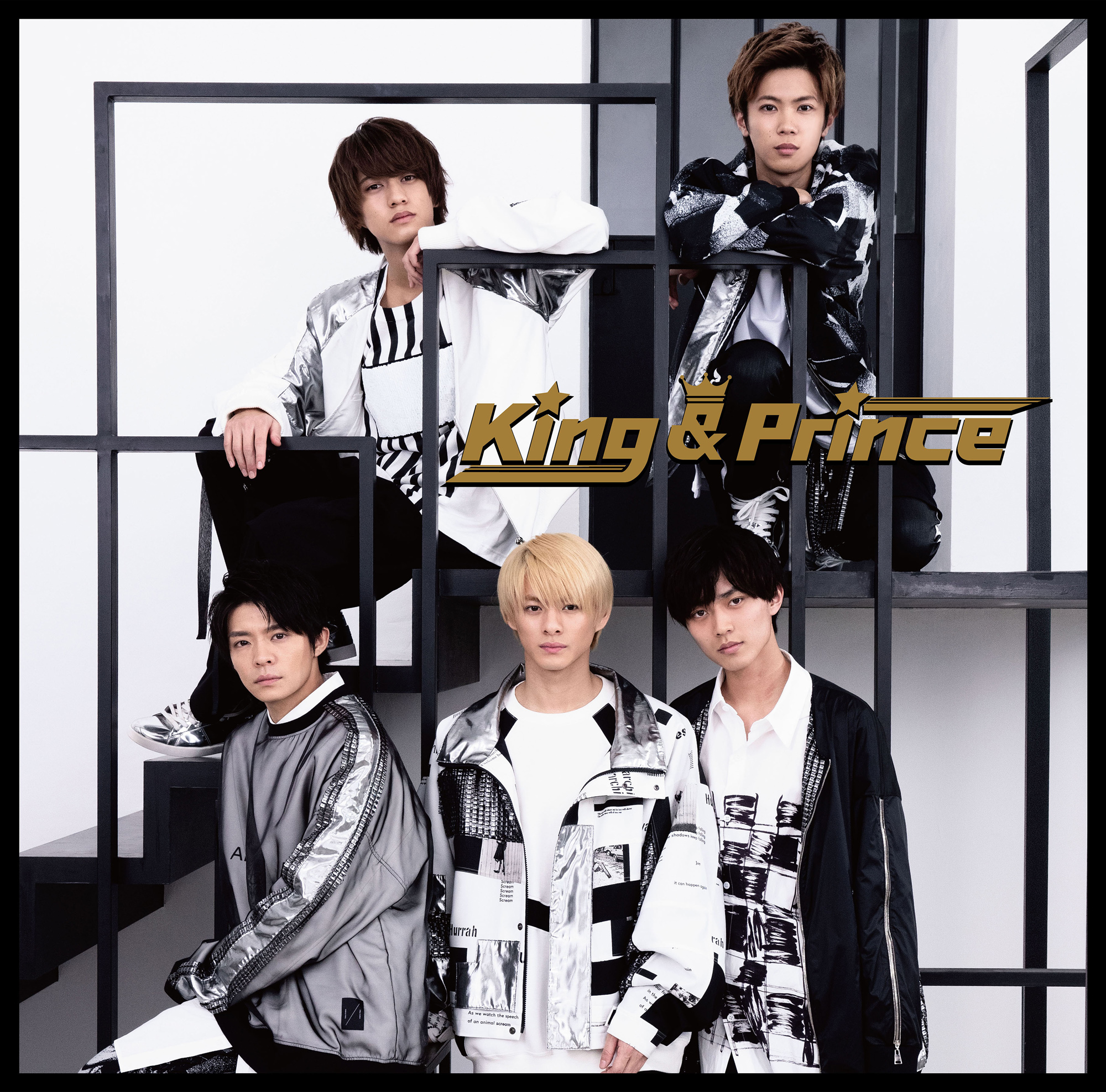 King & Prince-King & Prince通常盤 CD Only