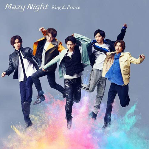 King & Prince-Mazy Night 初回盤B (CD+DVD)
