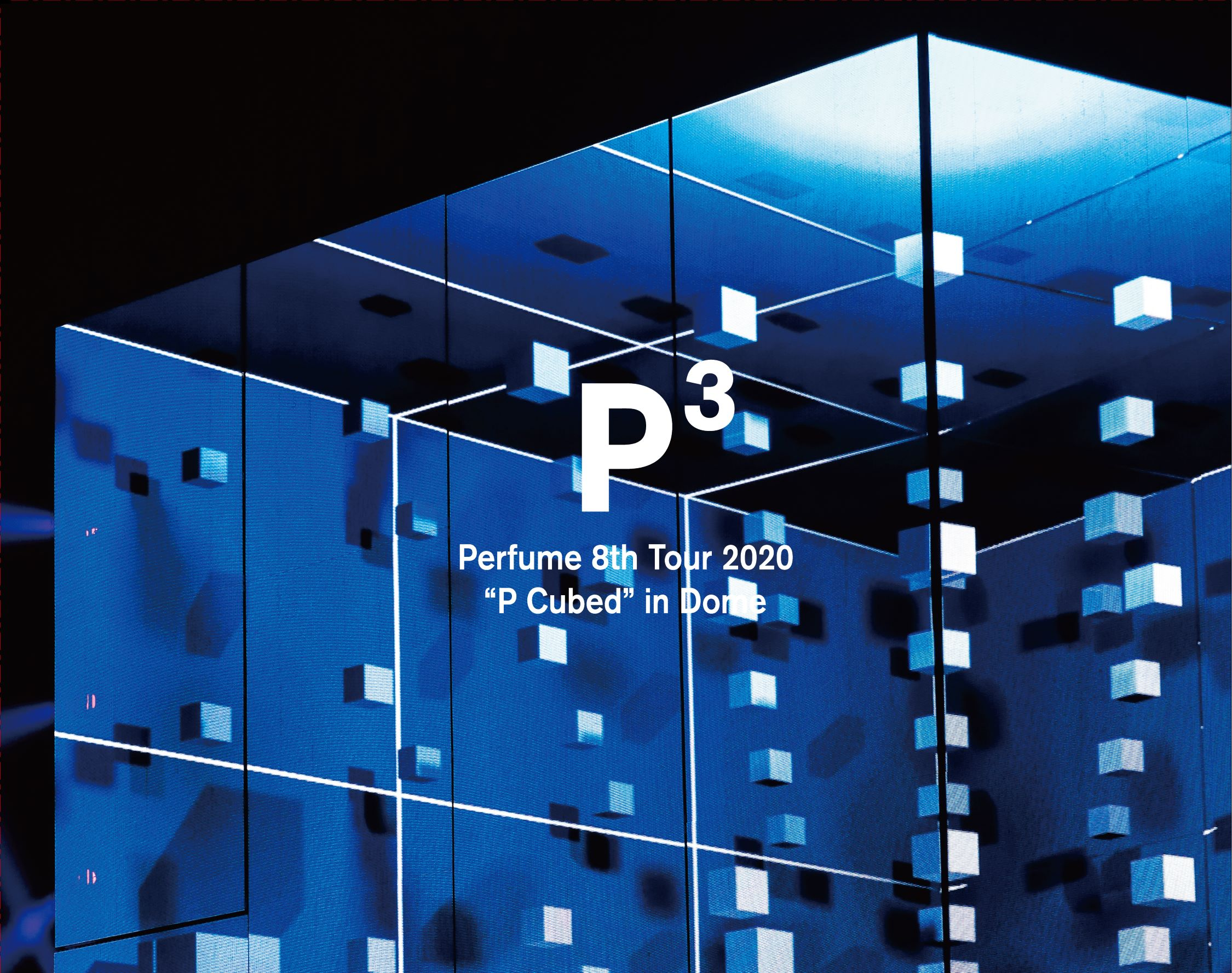 "Perfume-Perfume 8th Tour 2020 ""P Cubed"" in Dome 初回盤 (2DVD+豪華寫真冊)"