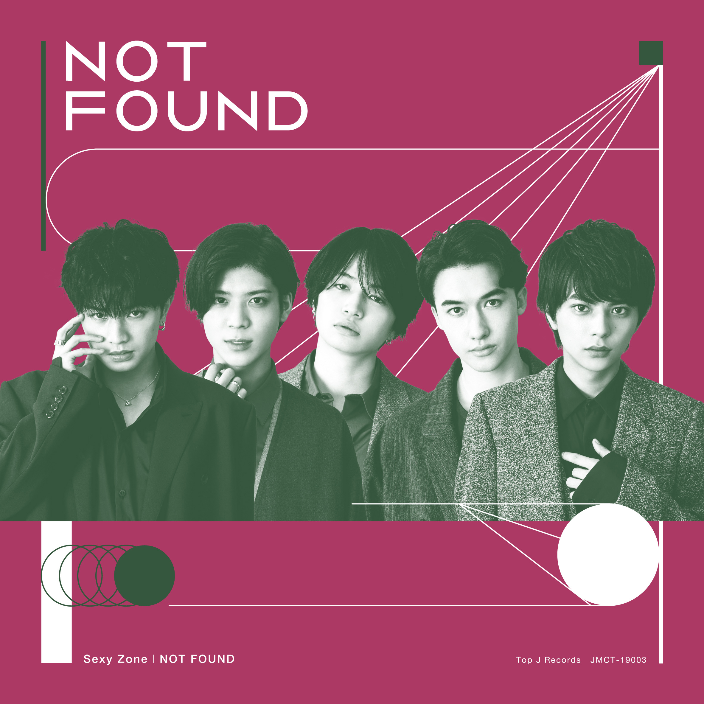 Sexy Zone-NOT FOUND 初回盤A (CD+DVD)