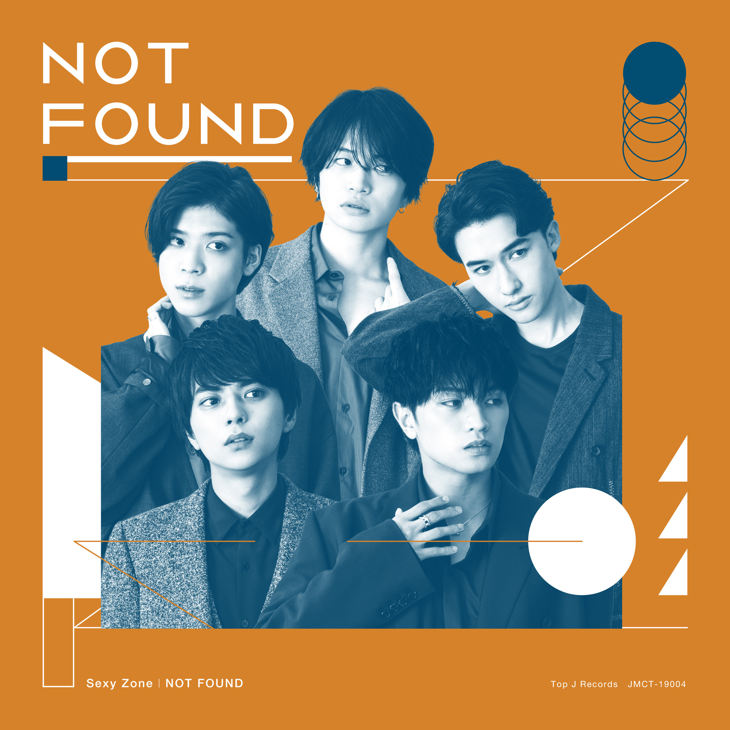 Sexy Zone-NOT FOUND 初回盤B (CD+DVD)