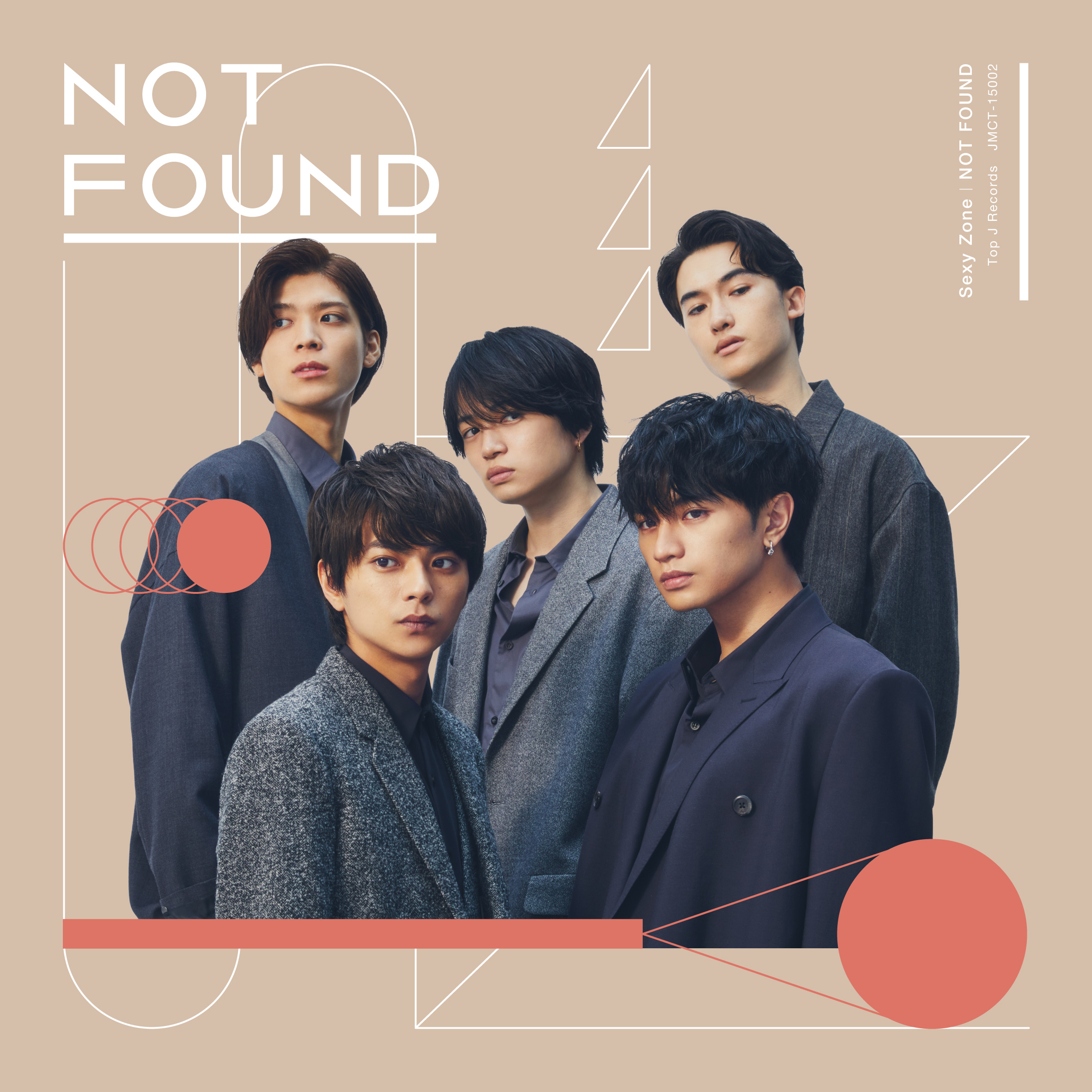 Sexy Zone-NOT FOUND 通常盤
